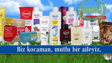 Ersağ Products Грузия